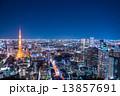 オフィス街 夜景 東京の写真 13857691