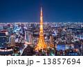 オフィス街 夜景 東京の写真 13857694