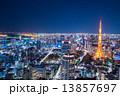 オフィス街 夜景 東京の写真 13857697