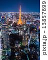 オフィス街 夜景 東京の写真 13857699