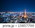 東京・オフィス街の夜景 13857700