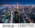 オフィス街 夜景 東京の写真 13857705
