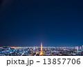 オフィス街 夜景 東京の写真 13857706