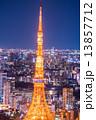 オフィス街 夜景 東京の写真 13857712