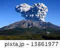 桜島の噴煙 13861977