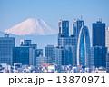 富士山と新宿副都心の眺め 13870971