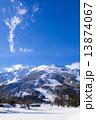 白馬八方尾根スキー場 13874067