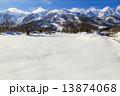 雪原と白馬八方尾根スキー場 13874068