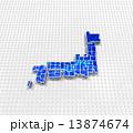 日本地図 日本列島 白地図のイラスト 13874674