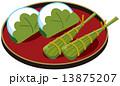 ちまき 柏餅 ベクターのイラスト 13875207