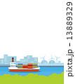 貨物船 コンテナ船 13889329