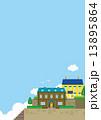 街 建物 風景 空 木 13895864