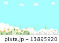 花粉 13895920