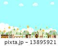 花粉 13895921