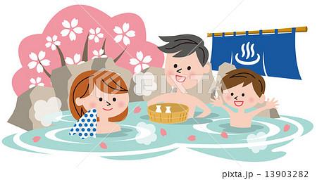 温泉 春のイラスト素材 13903282 Pixta