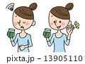 野菜ジュース スムージー 青汁のイラスト 13905110