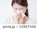 花粉症イメージ 13907440