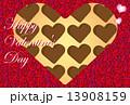 ハートのチョコレートのバレンタインカード 13908159