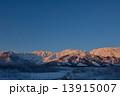長野白馬冬スキー場イメージ 13915007