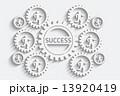 アイコン 職業 成功のイラスト 13920419