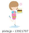 美味しい ケーキ 幸せのイラスト 13921707