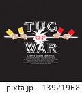 Tug Of War. 13921968
