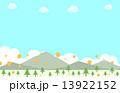 花粉 13922152