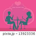 レストラン 飲食店 影のイラスト 13923336