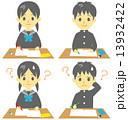 ベクター テスト 試験のイラスト 13932422