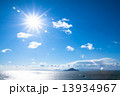 大空・太陽・海 13934967