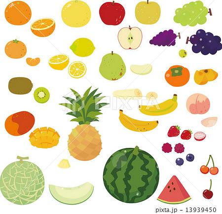 いろいろな果物のイラスト素材 13939450 Pixta
