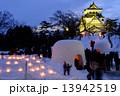 横手市 かまくら祭り 夕方の写真 13942519
