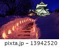 横手市 夜 ライトアップの写真 13942520