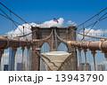 ブルックリン ブルックリンブリッジ ブルックリン・ブリッジの写真 13943790