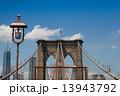 ブルックリンブリッジ ブルックリン・ブリッジ ブルックリン橋の写真 13943792