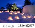 横手市 かまくら祭り 城の写真 13946257