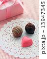 バレンタイン チョコレート 13947345
