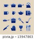 キッチンアイコン 13947863