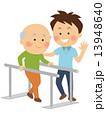 歩行訓練 介護 介護士のイラスト 13948640