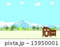 ベクター 山小屋 山のイラスト 13950001