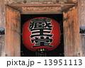 金峯山寺 蔵王堂 提灯の写真 13951113