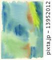 絵具 水彩 絵の具のイラスト 13952012