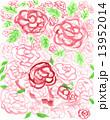 赤い薔薇 赤いバラ 絵具のイラスト 13952014