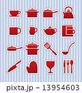 キッチンアイコン 13954603