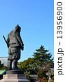 豊臣秀吉 豊國神社 銅像の写真 13956900