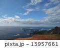 景色 南島 海の写真 13957661