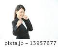パンチ・ビジネスウーマン 13957677