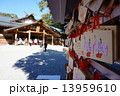 猿田彦神社 13959610
