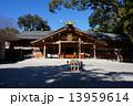 猿田彦神社 13959614