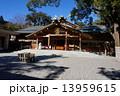 猿田彦神社 13959615